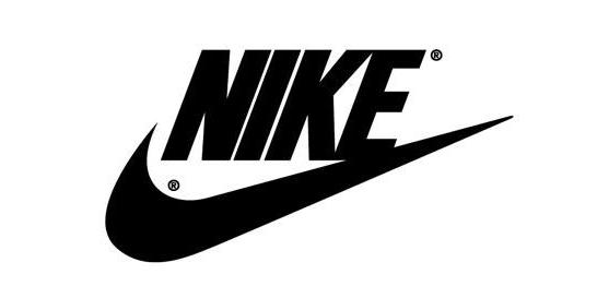 Ropa, calzado y complementos deportivos